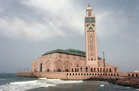 Islamic Centres